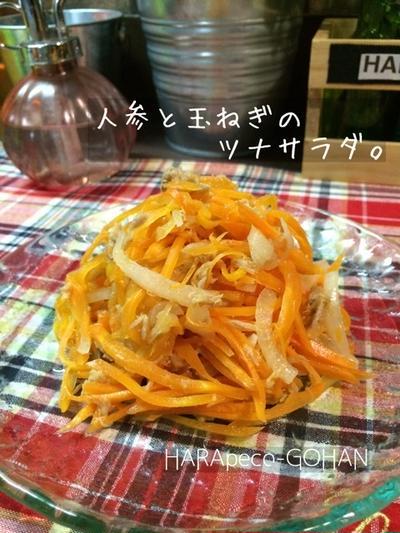 カレー以外の人参と玉ねぎの使い道!彩り良く美味しい絶品レシピ|RecipeMemo[レシピメモ]