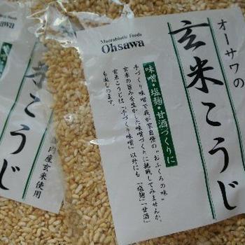 玄米味噌作り