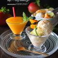 《レシピ》ごろごろマンゴーの濃厚みるくジェラート。