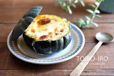 坊ちゃんかぼちゃで★丸ごとかぼちゃのチーズフォンデュと今日のレシピ
