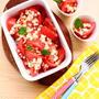 【ヨーロッパのおそうざい】 作り置き用・トマトサラダ by 庭乃桃