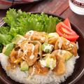 カフェ風てりマヨチキン丼【#簡単 #時短 #節約 #ランチ #主食】&「テレビ出演のお知らせ」