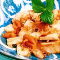 春の常備菜☆うどのおかか梅和えの簡単人気作り置きレシピ