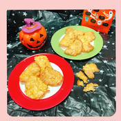 かぼちゃ風味のアーモンドチュイル