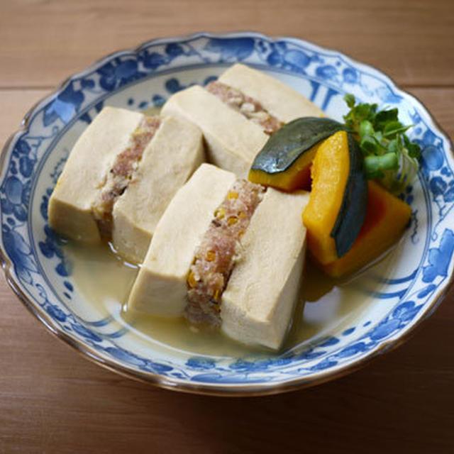 高野豆腐の肉はさみ煮