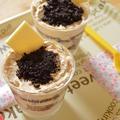 ゼラチンなしで!七夕にも「カフェオレのレアチーズケーキ」 by masahiroさん
