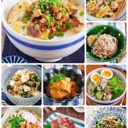 疲れた胃腸に!食欲がなくても食べられる『絶品♡麺&おかずレシピ10選』