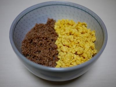 牛そぼろと炒り卵ご飯