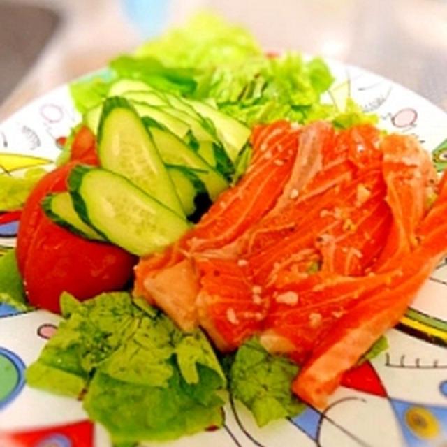簡単★サーモンの塩麹マスタードサラダ