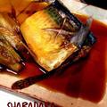 我が家の味♪ちょっと自慢な鯖の煮付け