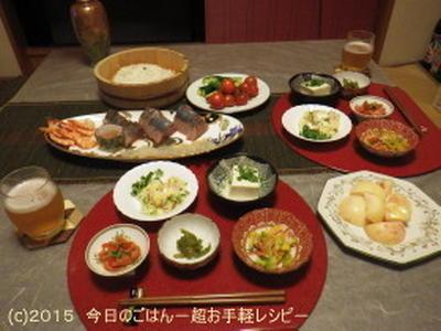7/21の晩ごはん セルフ海鮮丼とお野菜系小鉢5品で