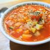 簡単!レンジで作る、野菜のミネストローネ、バジル風味