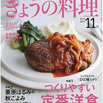 【撮影】NHKきょうの料理 スタジオ収録でした#見学