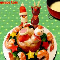 チーズフォンデュ de クリスマス (プチバージョン)
