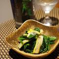 まこも茸とほうれん草の柚子塩和え、板麩と南蛮の焼きびたし、黒あなご味醂漬けの煮物