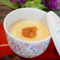 プリンのような滑らかな口当たり★梅の冷製茶碗蒸し