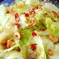 レタスのうまうまサラダ