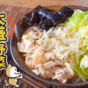 飲み干し不可避!激盛り野菜の低カロ豚バラタンメン(糖質6.9g)