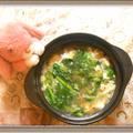【カニと菜の花のとろみ豆腐】旬の春野菜でトロトロ温かスープ鍋レシピ by チョピンさん
