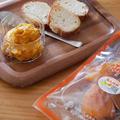 「福島県産あんぽ柿」とクリームチーズのペースト