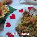 花椒☆スパイシーカレー炒飯&爽やかチキン by とまとママさん