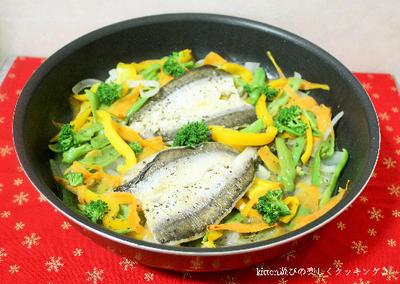 野菜の甘さが味わえます♪カマスと彩り野菜のアクアパッツァ