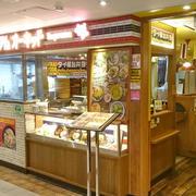 東京駅前のハラール対応のお店「サイアムオーキッドスプリーム」