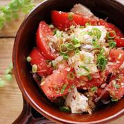 火を使わず混ぜるだけ!トマトと豆腐の搾菜おつまみ*兄の威厳