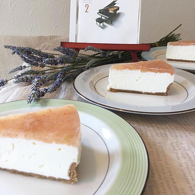 イチジクジャムを使って優しいお味の二層レアーチーズケーキ~♪♪