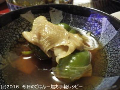 松の舞と湯葉の炊いたん 松の舞は甘長とうがらしです