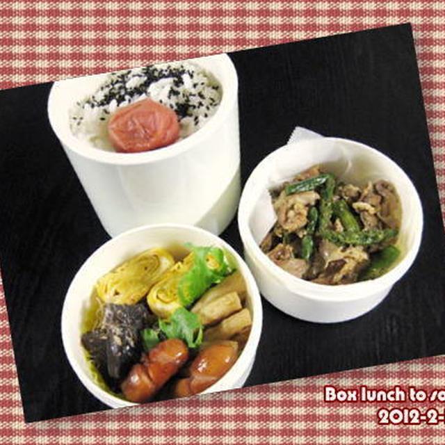 ★お弁当 -グリーンアスパラと豚肉の粒マスタード炒め-