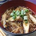 うま味がいっぱい♪ 切り干し大根と冷凍椎茸のスープ