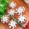 【付け合わせ】可愛い雪輪蓮根(蓮根の飾り切り)