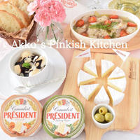 フランス発『PRESIDENT』カマンベールチーズが主役のおうちパーティ―テーブル♡