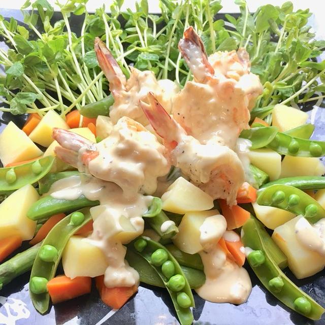 海老マヨで食べる!春の温野菜サラダ