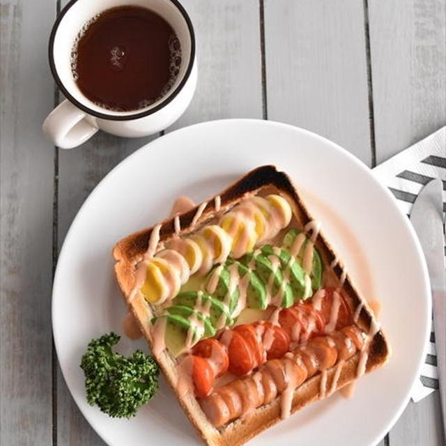 ビタミンカラーで!朝から元気になる♪コブサラダ風トースト