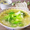 【ぐんまクッキングアンバサダー】群馬県産レタスで、簡単時短!包まないワンタンスープ