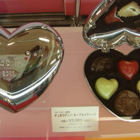 ☆西武池袋本店 「チョコレートパラダイス」☆