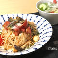 【レンジで簡単!】茄子とトマトの冷製モッツアレラパスタの作り方【火を使わない簡単レシピ!】 by つくるさん