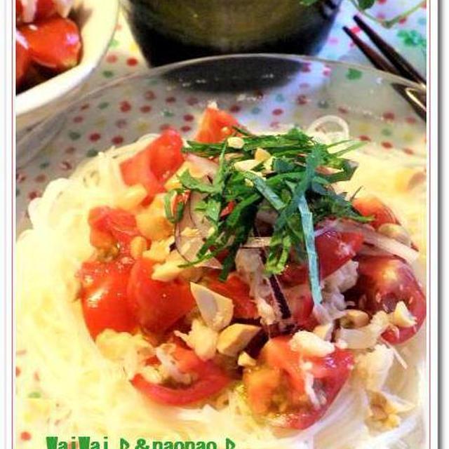 ハーフde・・・くっつかなくてヘルシー★トマト&ホタテのピリ辛豆乳素麺♪