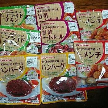 大豆のお肉で作った Try Veggie(モラタメ)