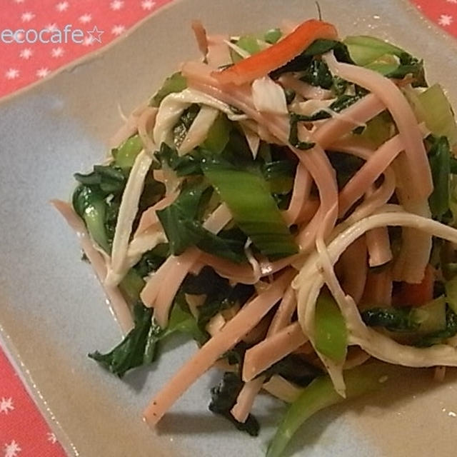 青梗菜の中華サラダ