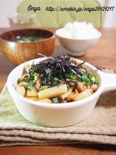 長芋の便利な冷凍保存とその工夫|冷凍長芋の活用術6選
