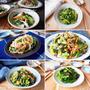 妊娠さんに捧げる【小松菜レシピまとめ】たくさん食べてね♪