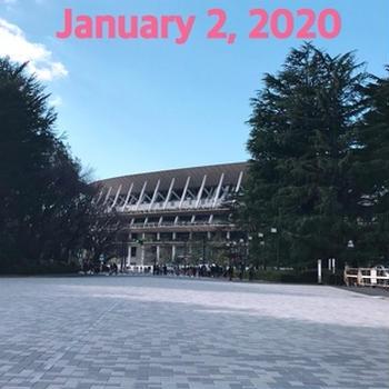2020年 令和2年 どうぞ宜しくお願いいたします!