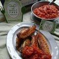 糀甘酒糀リッチ使用〜魚焼きグリルで簡単♪糀甘酒マリネチキン〜糀甘酒トマトソース(作りおき常備菜)