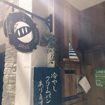 堀江のパン屋さん