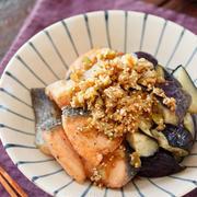 秋鮭となすの香味だれ【#簡単 #時短 #節約 #スピードおかず #10分おかず #万能だれ #献立 #主菜】