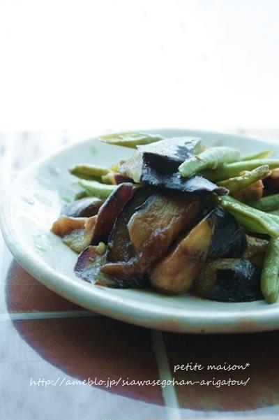 茄子とインゲンの鍋しぎ バルサミコ風味