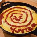 天国のお姉ちゃんが作ってくれた、三層ぐるぐるオムライスは今までのオムライスで一番美味しかったよ|パパの料理塾1期生満席御礼。2期生は4月11日。要問合せ